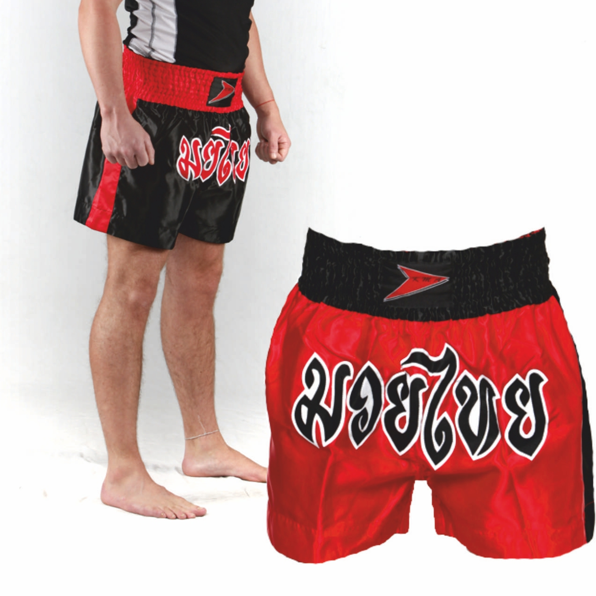 Thai-Boxing-Shorts