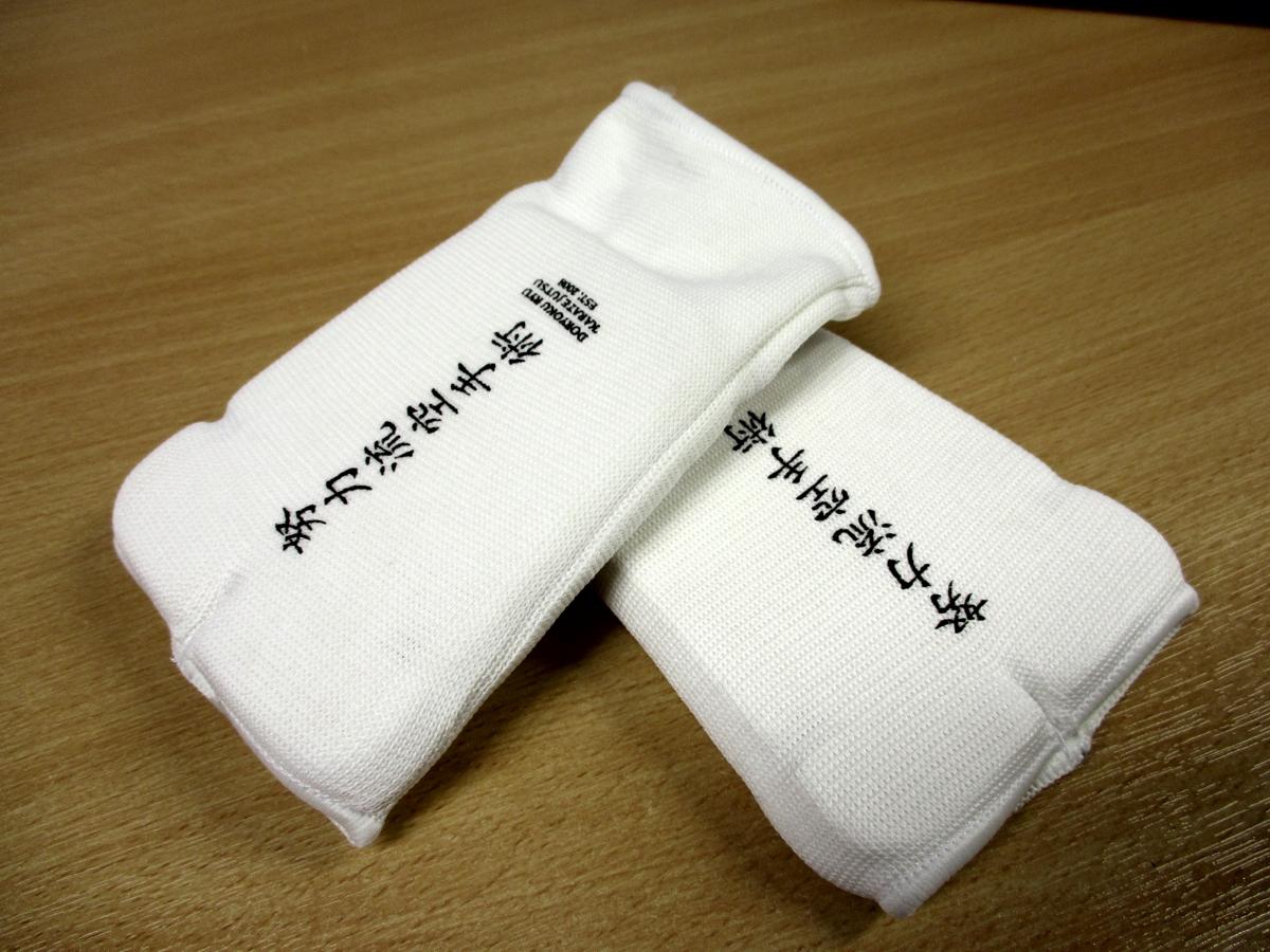 Custom Martial Arts Equipment - Ki Martial Arts Ltd