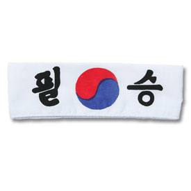 Korean Head Band